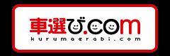stock_kuruma